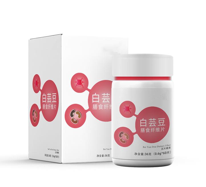 白芸豆膳食纤维压片糖果OEM/白芸豆海带素压片糖果贴牌加工厂