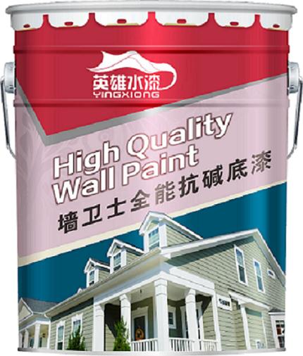 佛山涂料厂家房子装修英雄水漆HK9101抗碱透明封闭底漆