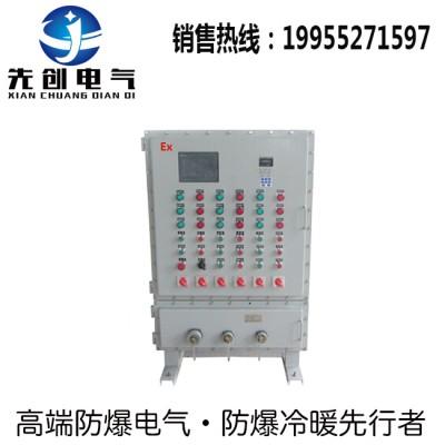 供应油罐区用防爆配电柜,支持定制