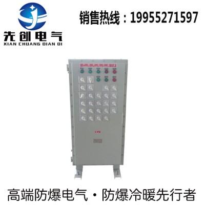 供应设备实验室用定制防爆配电柜,厂家直销