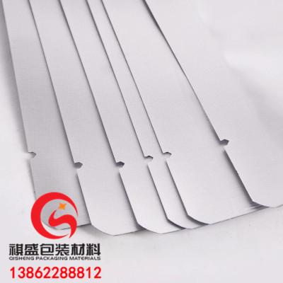 无锡防静电铝塑袋