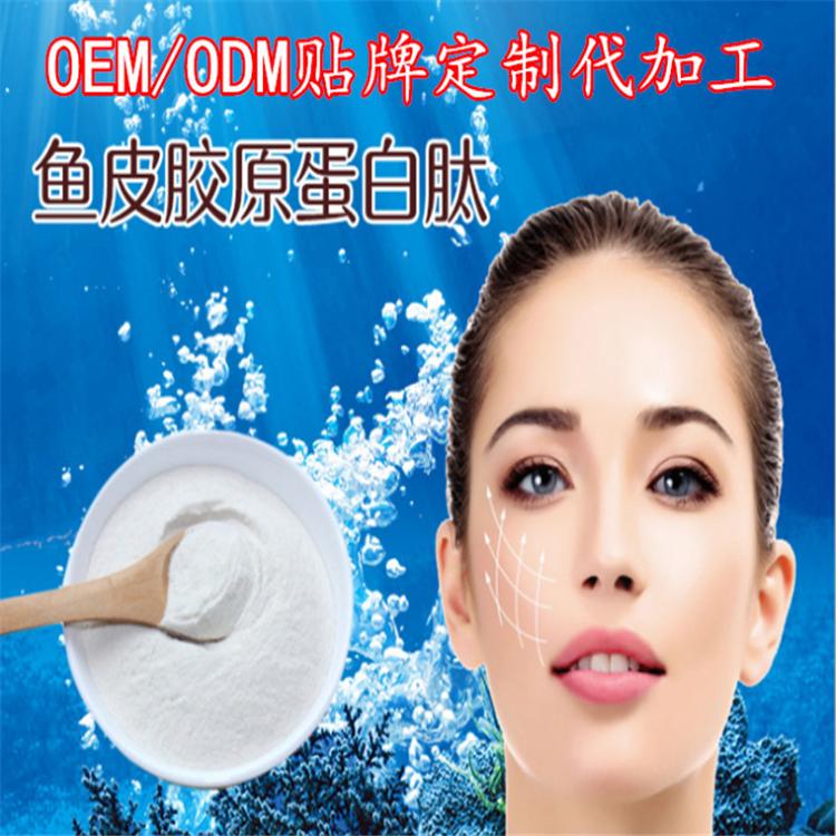 牛骨胶原蛋白肽定制 活性小分子肽代加工粉剂oem贴牌包工包料