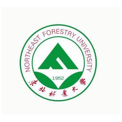 东北林业大学自考本科艺术设计专业报考须知