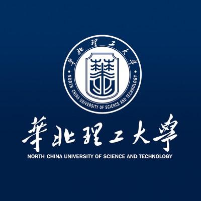 华北理工大学自考本科卫生事业管理专业报考具体要求