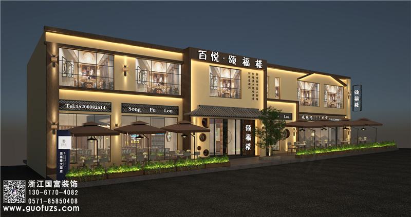 中餐厅设计装修,黄山百悦颂福楼中餐厅装修设计效果图案例