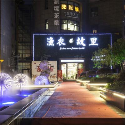 中餐厅设计装修,杭州渔农故里中式餐厅装修设计实景案例