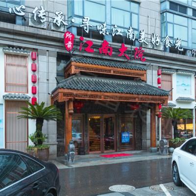 中餐厅设计装修,杭州江南大院餐厅装修设计案例