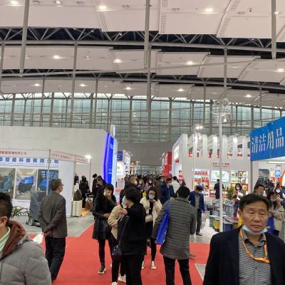 2021第28届广州酒店用品及食品饮料展览会