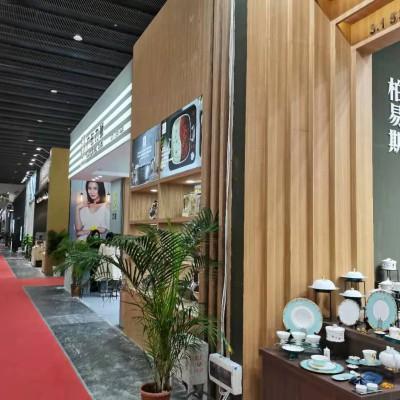 2021广州12月酒店用品展览会