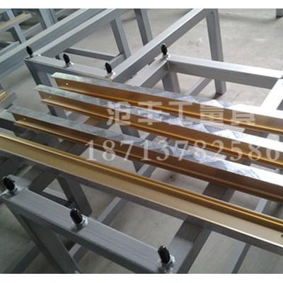 江苏镁铝合金平尺生产/沧丰量具加工定做轻型工字直尺