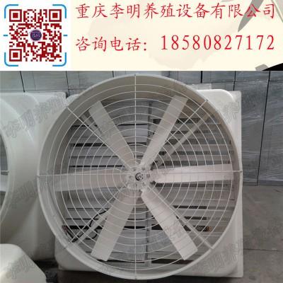 玻璃钢风机 养殖设备 负压风机 喇叭口养殖排风扇