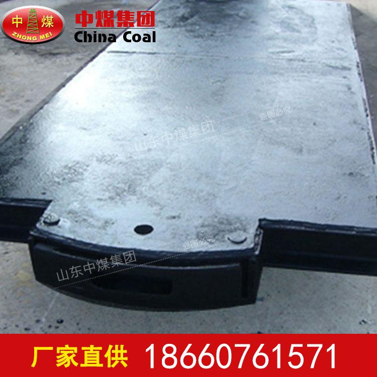 MPC15-6型矿用平板车厂家 15T矿用平板车