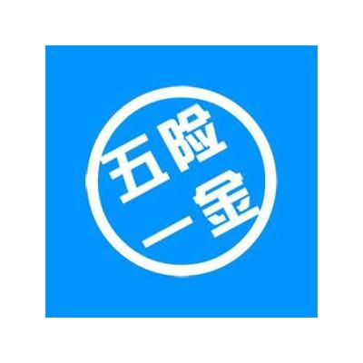代理广州社保公积金,广州公积金代理公司