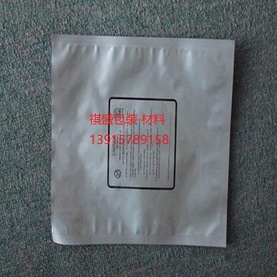 芜湖抗静电铝箔袋