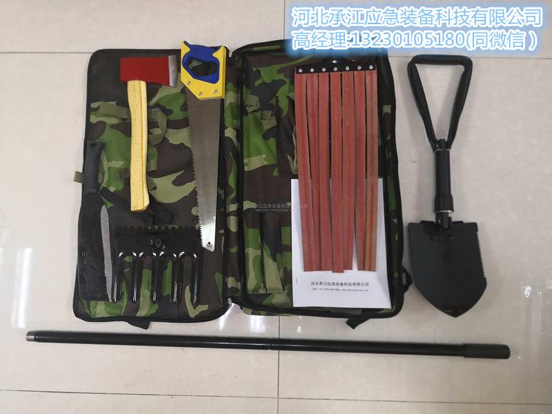 «森林消防灭火组合工具» --河北承江应急装备科技有限公司