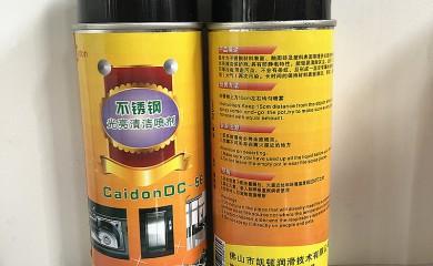 不锈钢油污清洁剂 电梯光洁水