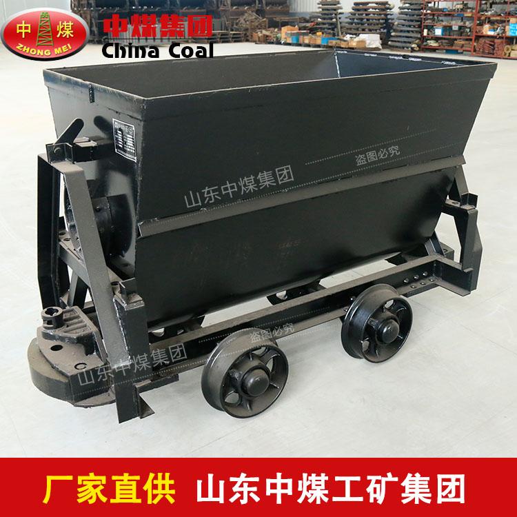 KFV1.1-6型翻斗式矿车型号意义