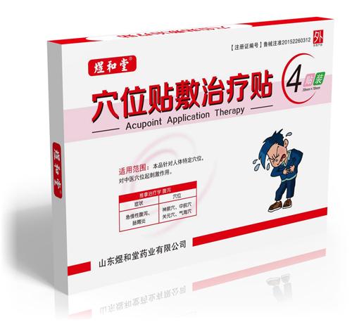 朱氏药业煜和堂儿科感冒咳喘腹泻消食健脾OEM贴牌代加工