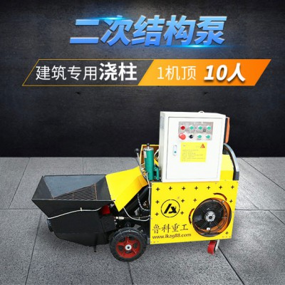 粉煤灰真空输送泵使用寿命长鲁科重工