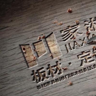 湖南定制板材品牌湖南品牌板材排名家湘美板材