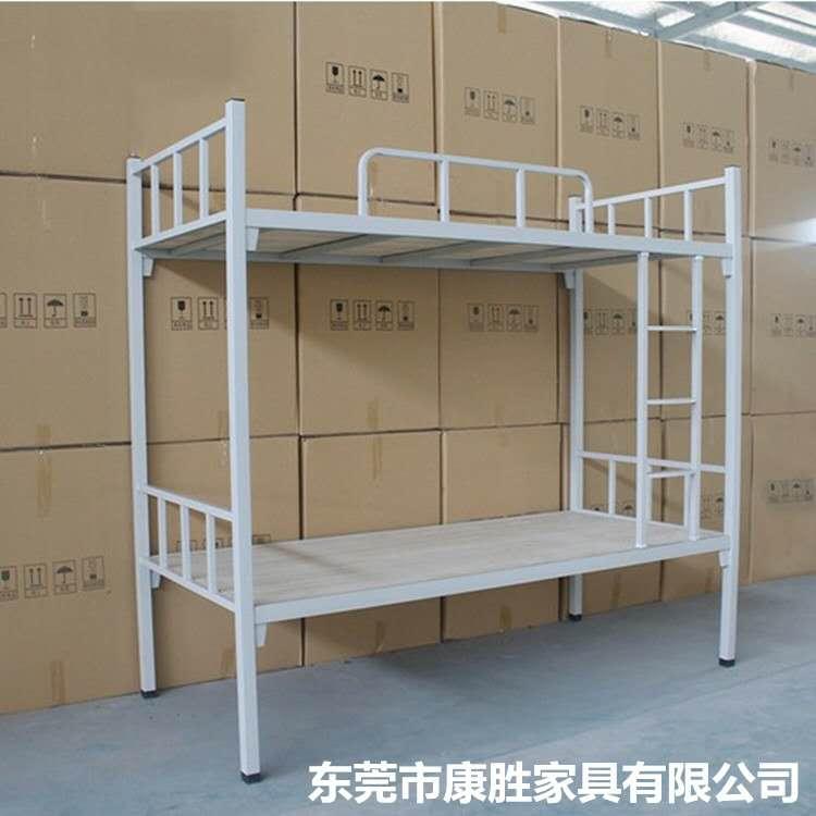 康胜惠州工厂宿舍床员工双层床职员上下铺厂家批发优惠结实