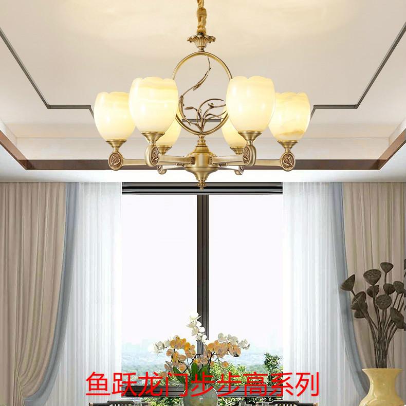 玉石灯全铜玉石灯中式青玉玉石灯具 欧式玉石吊灯