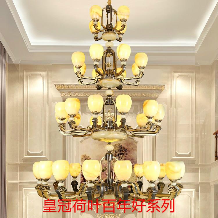玉石吊灯 天然玉石吊灯 全铜玉石吊灯 客厅玉石吊灯