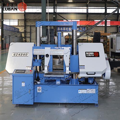 GZ4240金属切割锯床 操作简单 运行稳定