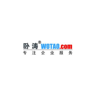 江苏省首批征集智能建造新技术创新服务的申报条件