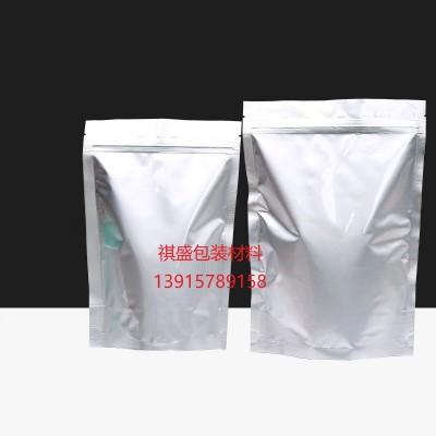 常州食品自封铝箔包装袋