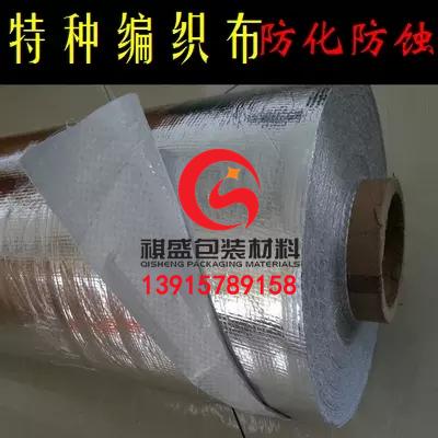 常州药品铝箔复合膜