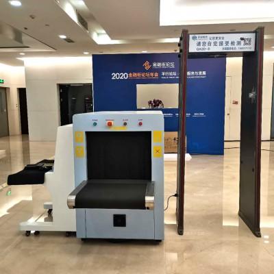 北京出租测温安检门安检机安检仪安检设备