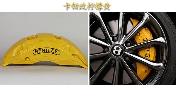 上海汽车卡钳改色_卡钳改色能过年检吗