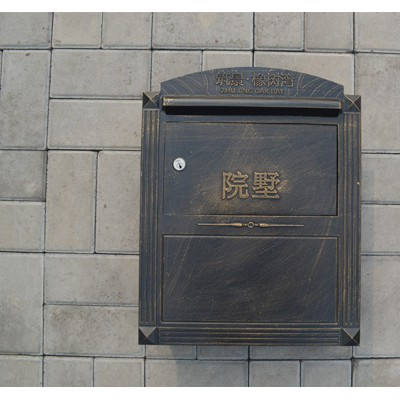河北铸铝信报箱生产定制/泊头市韩集兴达铸造厂