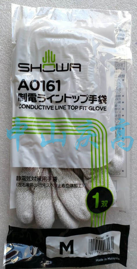 SHOWA防静电涂指手套A0161