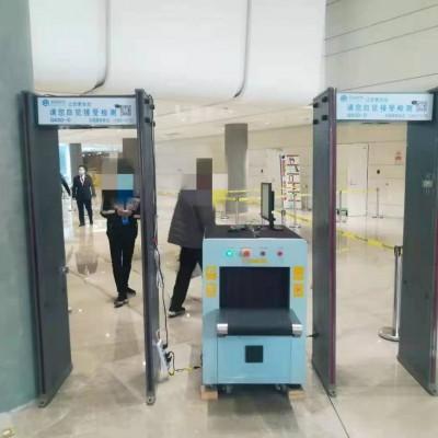 北京租赁安检仪安检设备安检机测温安检门