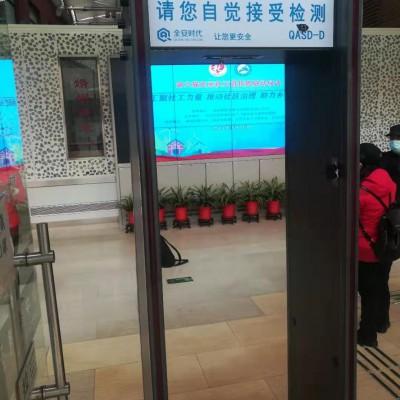 北京出租安检仪测温安检门安检机安检设备