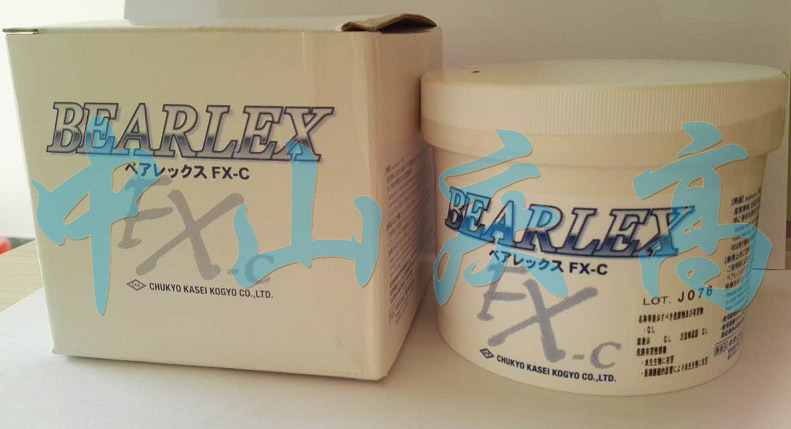 中京化成耐高温氟素润滑脂BEARLEX-FX C