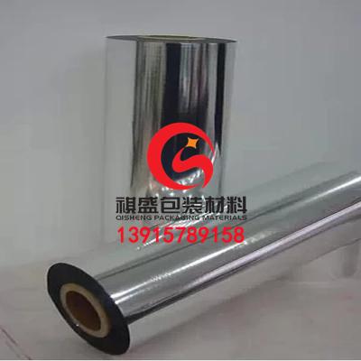 南京防潮铝箔卷膜