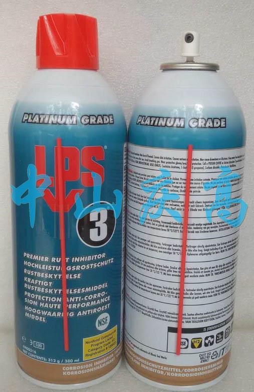 LPS 3高级防腐剂00316防锈剂