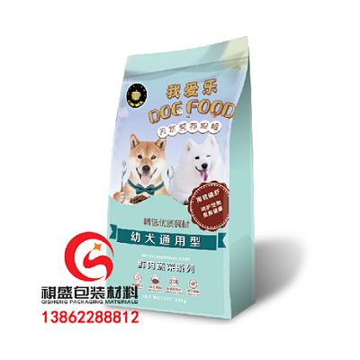 上海食品印刷真空包装袋