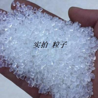 上海美国杜邦Zytel FG101L NC010