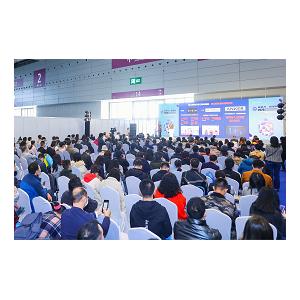 2021CIHIE第28届中国国际健康产业博览会