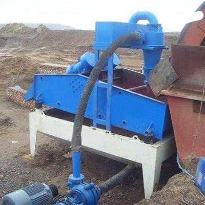制砂机洗砂回收一体机|新型细砂回收机|经济实用型细砂回收机