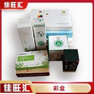 中山彩盒 酒水礼盒 化妆礼盒 食品盒设计印刷 佳旺汇定制报价