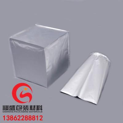 无锡防潮铝塑复合袋