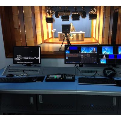 天创华视演播室搭建厂家 虚拟演播室设备构成