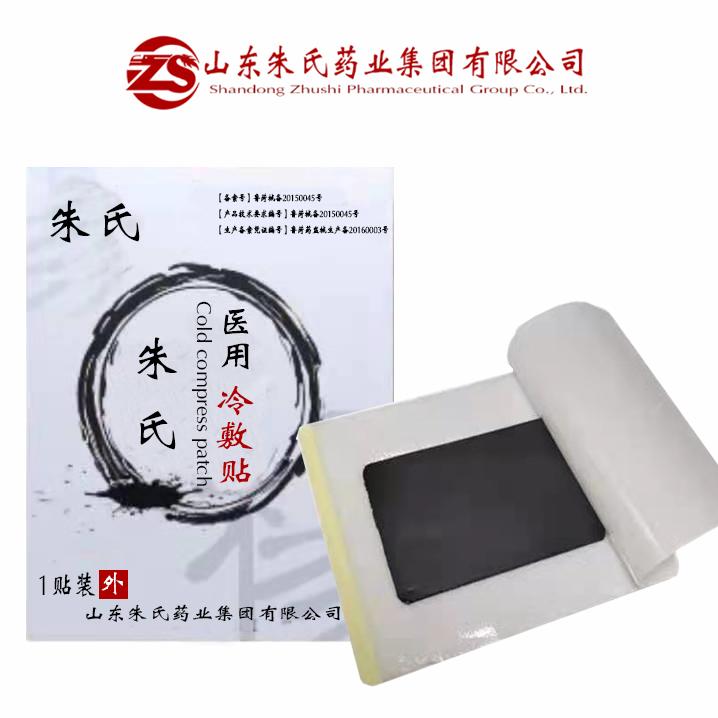 杨氏医用冷敷贴源头加工生产—山东朱氏药业OEM贴牌厂家
