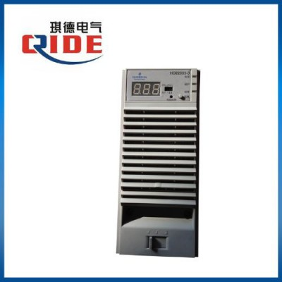 艾默生HD22005-3充电模块