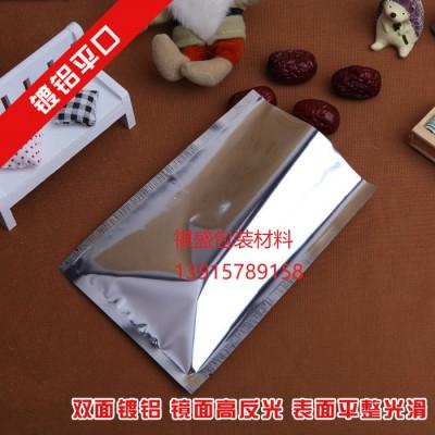 遂宁焊丝镀铝真空包装袋